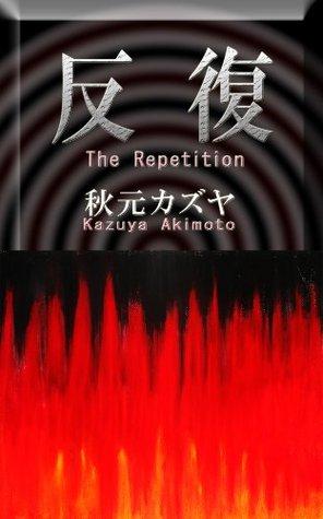 Hanpuku - The Repetition Kazuya Akimoto