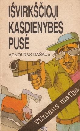 Sapieginės vilkas  by  Arnoldas Daškus