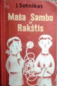 Maša Sambo ir Rakštis Iuri Sotnik