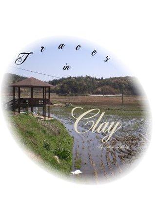 Traces in Clay  by  Jason Lashley