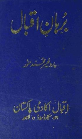 Burhān-i Iqbāl  by  Muhammad Munawwar