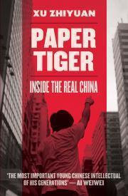 Paper Tiger  by  Xu Zhiyuan