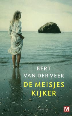 Bad-ass-days: verslag van een oorlog in de anale zone  by  Bert van der Veer
