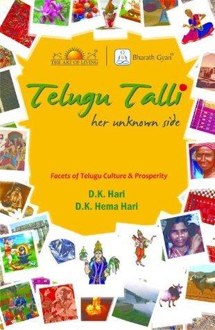 Telugu Talli - Her Unknown Side D.K. Hari