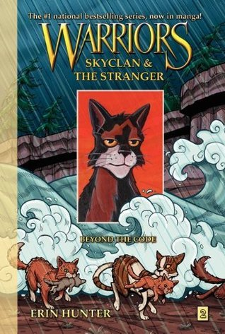 Beyond the Code (Warriors: Skyclan and the Stranger, #2) Erin Hunter