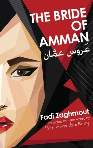 The Bride of Amman Fadi Zaghmout
