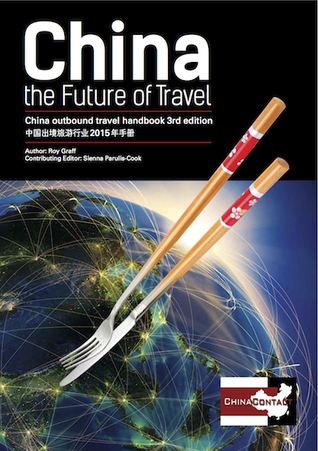 China, the Future of Travel  by  Roy Graff