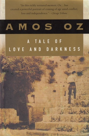 The Amos Oz Reader  by  Amos Oz