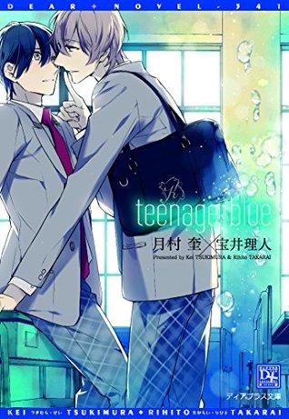 teenage blue【電子限定SS付き】 月村奎