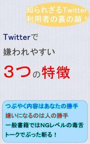 twitter TwiTaro