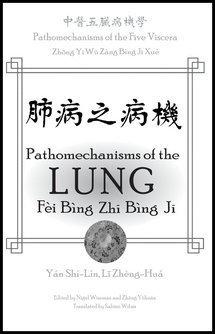 Pathomechanisms of the Five Viscera: Pathomechanisms of the Lung Yan Shi-Lin