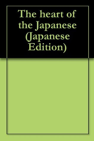 The heart of the Japanese  by  Inoue Kazuma
