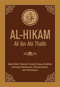 Al-Hikam Ali ibn Abi Thalib  by  Ali ibn Abi Thalib