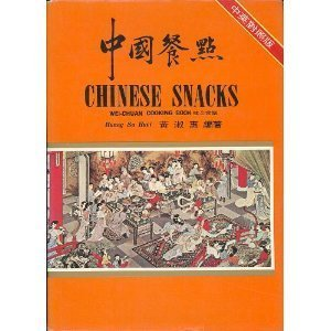 Chinese Snacks Wei-Chuan Cooking Book Huang Su Huei