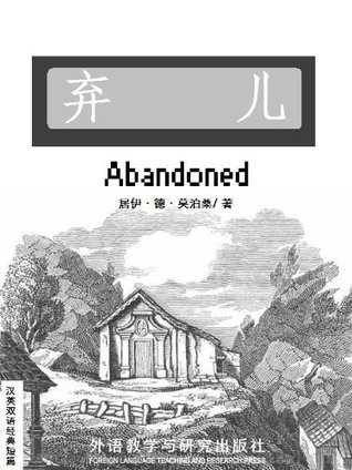 Abandoned (Classic Shorts)  by  Guy de Maupassant