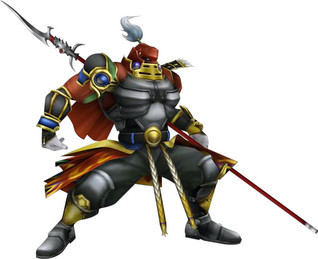 The Mighty Warrior of Epicness shinigamisparda