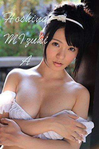 Mizuki Hoshina GIRL A G Publishers