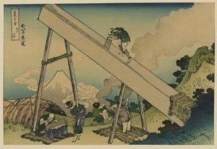 Japanese Woodcuts: Art Study, Historic and Famous Katsushika Hokusai