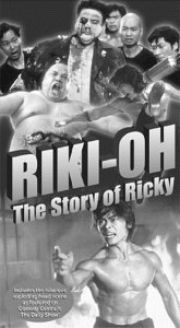 Riki-Oh: The Story of Ricky [VHS]  by  Siu-Wong Fan
