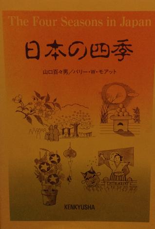 The Four Seasons in Japan Momoo Yamaguchi
