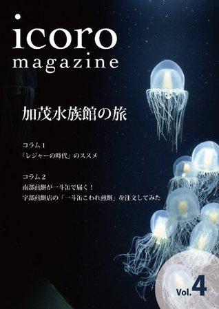 icoro magazine  by  icoro