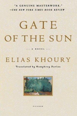 The Little Mountain Elias Khoury
