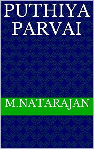 Puthiya Parvai M. Natarajan