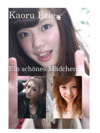 Fotobuch『Ein schönes Mädchen』  by  Erie Kaoru