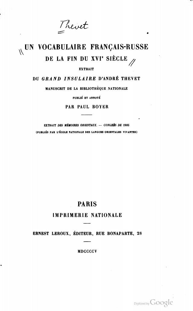 Un Vocabulaire français-russe de la fin du XVIe siècle Jehan Sauvage