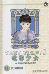 Video girl Aï 12 : jalousie Masakazu Katsura