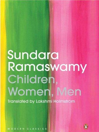 Children, Women, Men  by  Sundara Ramaswamy