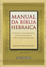 Manual da Bíblia hebraica: Introdução ao texto massorético - Guia introdutório para a Biblia hebraica Stuttgartensia Edson de Faria Francisco