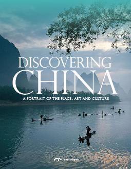 Discovering China 发现中国 Roaring Lion 中青雄狮