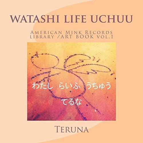 watashi life uchuu ART BOOK (American Mink Records Library / ART BOOK) Teruna