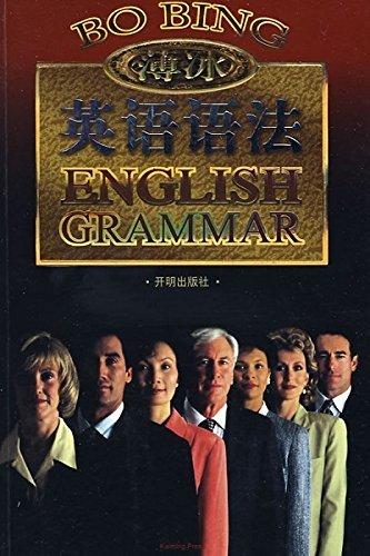 ice English Grammar Unknown