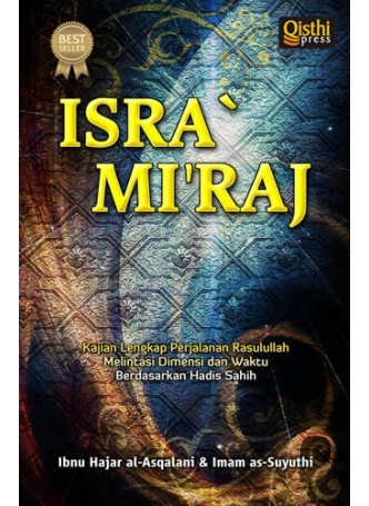 Isra Miraj  by  ابن حجر العسقلاني