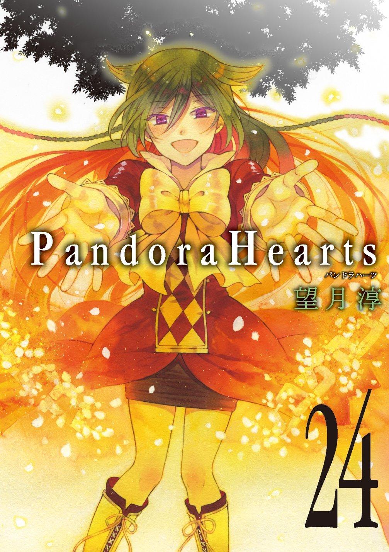 パンドラハーツ [PandoraHearts] 24 (Pandora Hearts, #24)  by  Jun Mochizuki