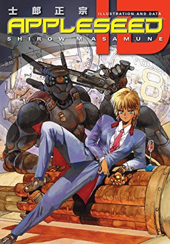 Appleseed ID  by  Masamune Shirow