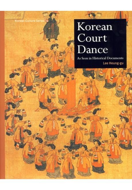 Korean court dance Lee Heung-gu