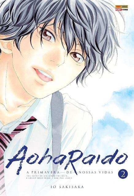 Aoharaido #2  by  Io Sakisaka