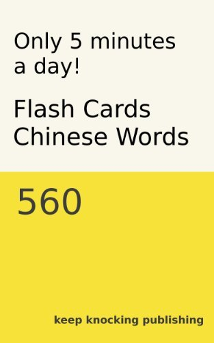 Only 5 minutes a day! Flash Cards Chinese Words 560 Yellow  by  KEEP KNOCKING PUBLISHING
