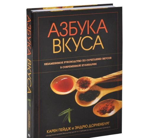 The Flavor Bible / Azbuka vkusa  by  Peidzh K.