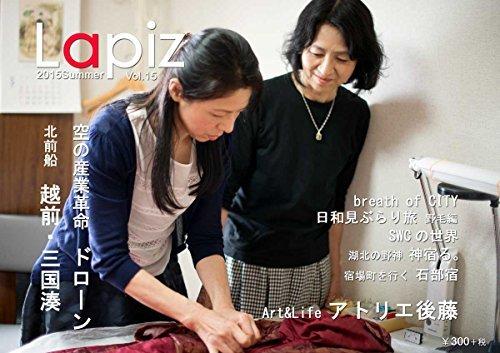 Lapiz2015Summer Inoue Osami