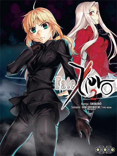 Fate/Zero, #2 Gen Urobuchi