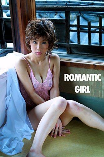 Romantic Girl Kenny Stein