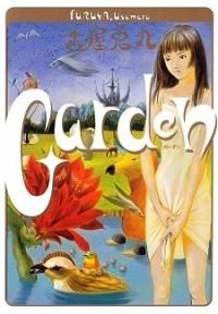 Garden Usamaru Furuya