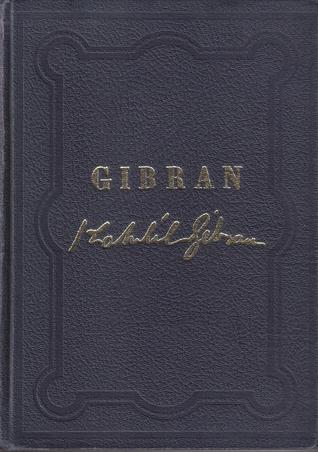 Obras selectas  by  Kahlil Gibran