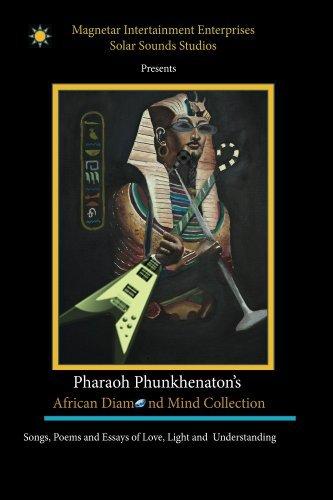 Pharaoh Phunkhenatons African Diamond Mind Collection (The Diamond Mind collection Book 2)  by  Phunkhenaton Publishing Co