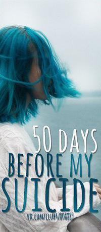 50 days before my suicide  by  Stace Kramer