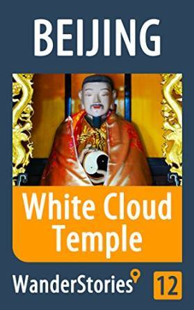 White Cloud Temple in Beijing - a travel guide and tour as with the best local guide (Beijing Travel Stories Book 12) Wander Stories